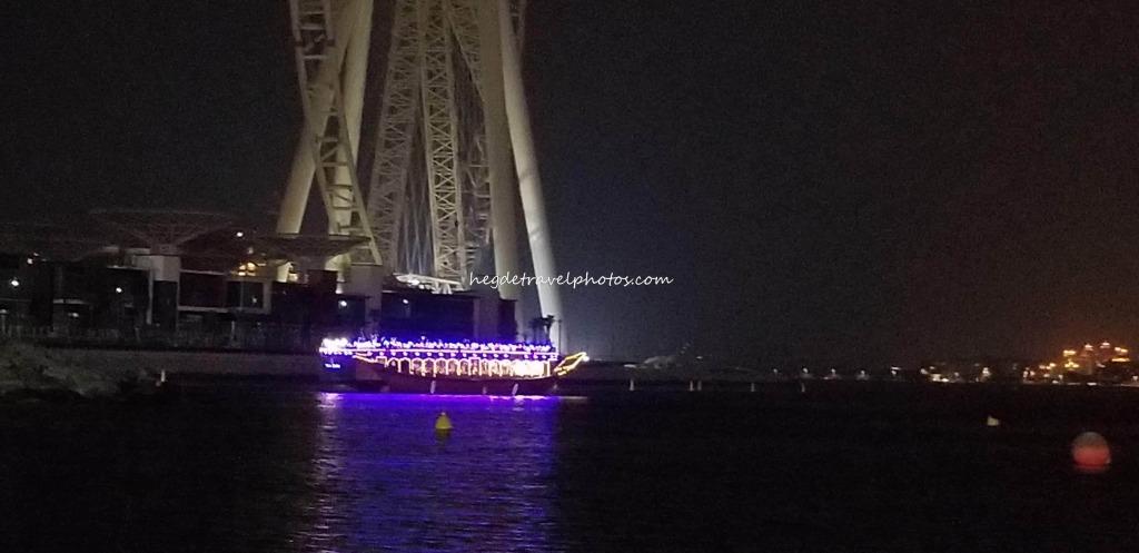 Dhow Marina Dinner Cruise