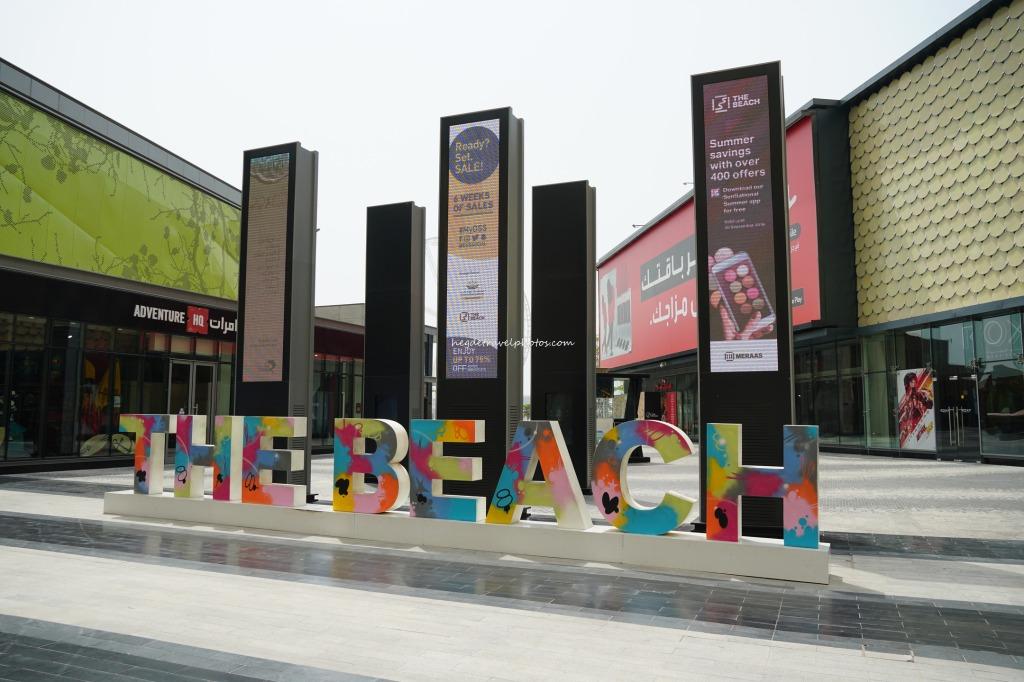 The Beach Shopping Mall, Dubai
